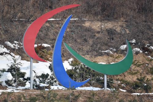 Cdos Du Loiret Pyeongchang 2018 Jeux Paralympiques D Hiver La France 4e Au Tableau Des Medailles